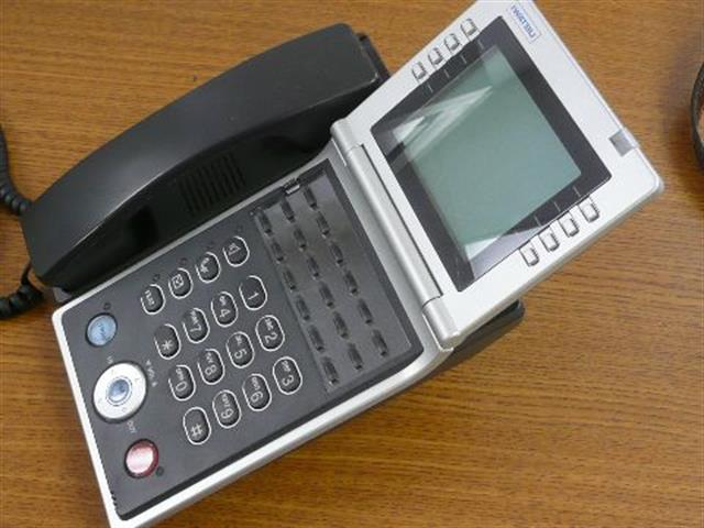 Iwatsu Enterprise Platinum 18d NR-A-18SKTD 104304 Black 18 Button Digital Telephone with Speakerphone and Backlit Display image