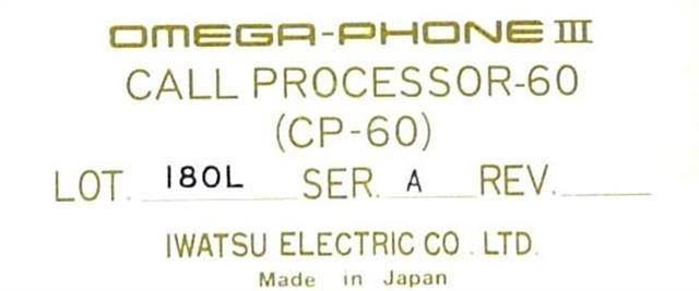 Iwatsu CP-60 Console image