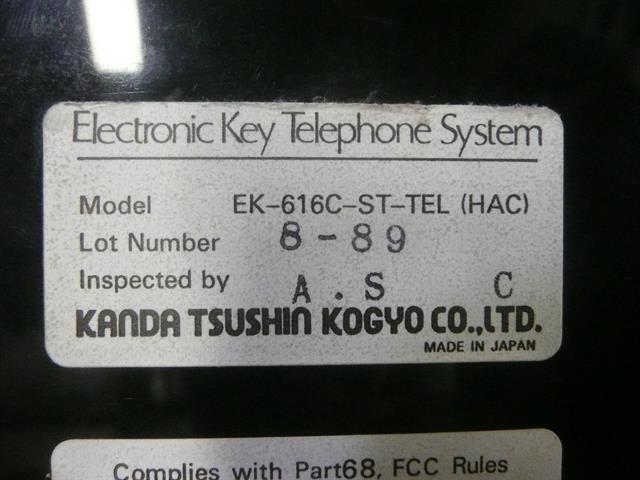 EK-616C-ST-TEL (HAC) - White Kanda image