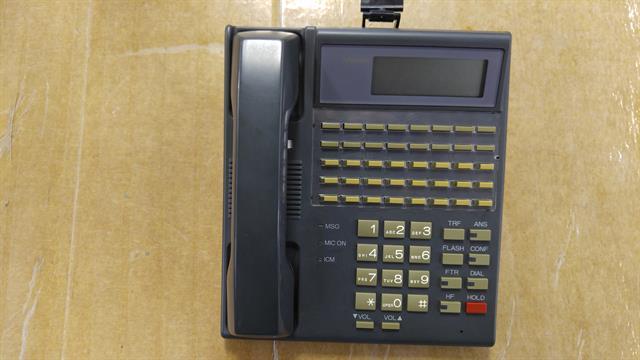 NEC - Nitsuko - Tie 93563 (DX4NA-24TXD-L) Phone image