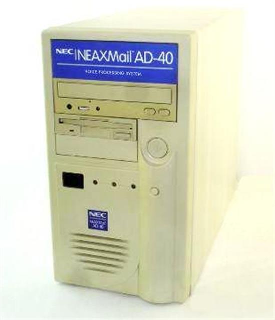 NEC AD-40 / 0160041 Voicemail image