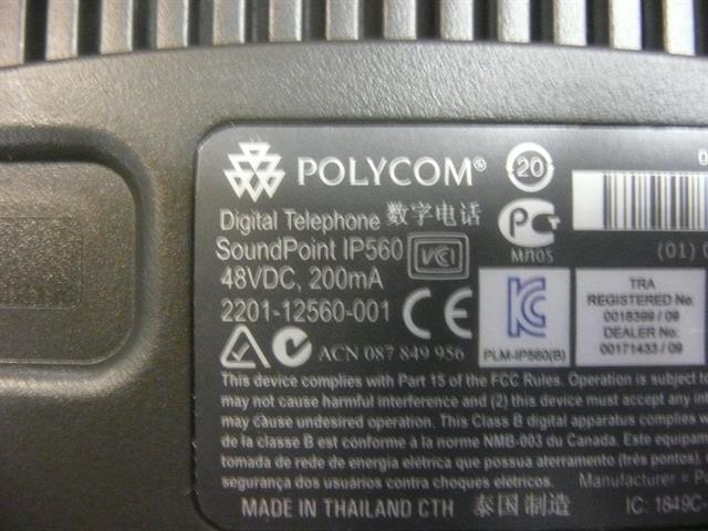 2201-12560-025 (IP560) PolyCom image