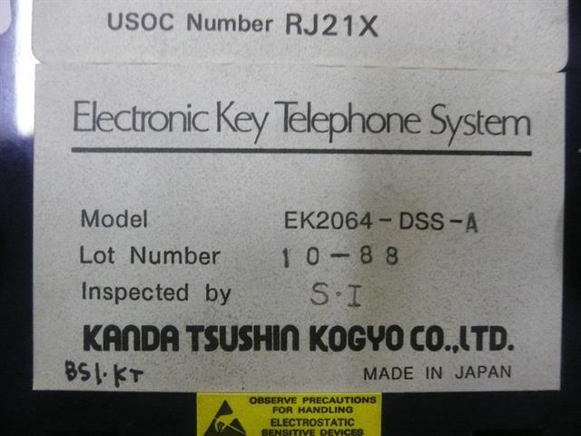 Kanda EK2064-DSS-A Module image