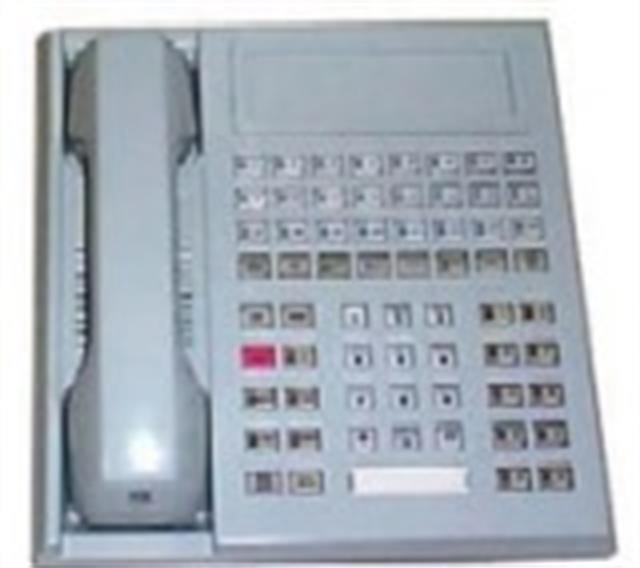 662.3000  Inter-Tel image