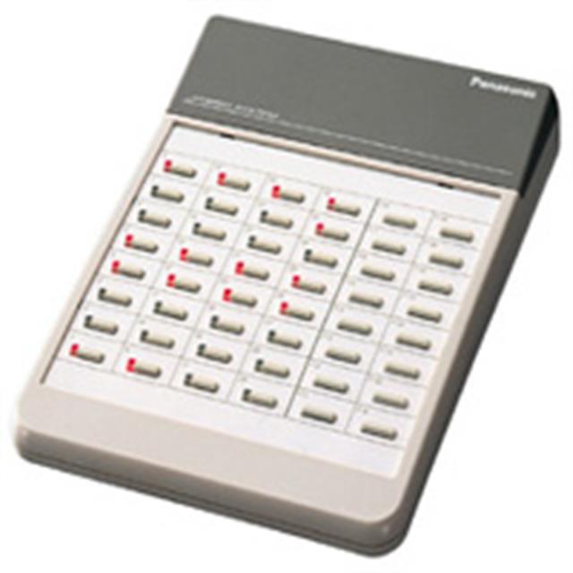 Panasonic KX-T7040 (B-Stock) Console image