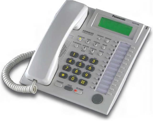 Panasonic 7700 Series KX-T7731 White 24 Button Proprietary Telephone with Speakerphone and Display image
