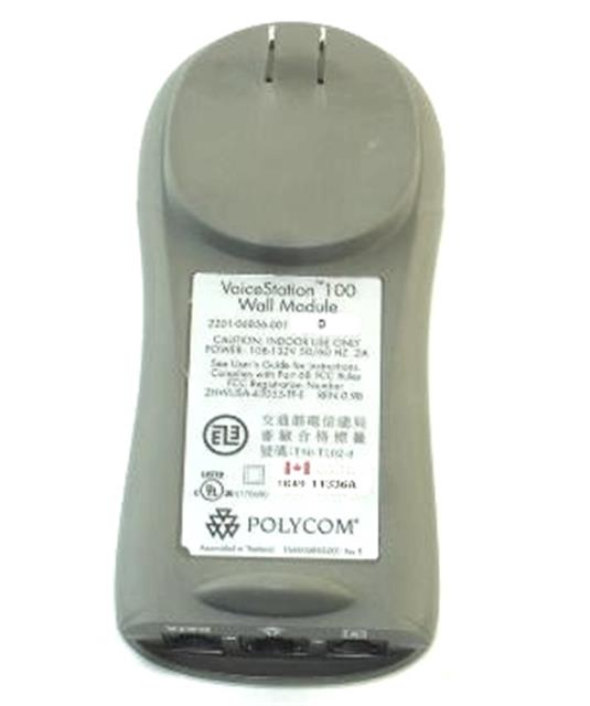 Polycom 2201-06856-001 Power Supply image