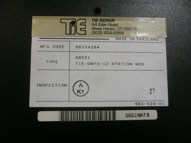 88521 NEC - Nitsuko - Tie image