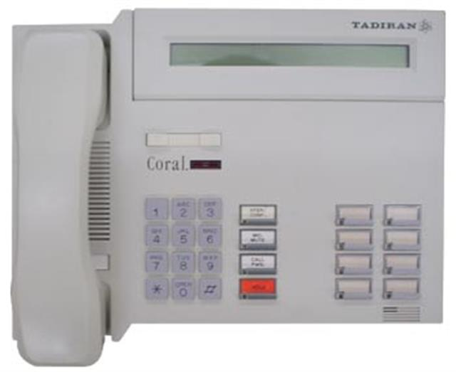Tadiran DKT2120 (440963200) V5 Ash Phone image