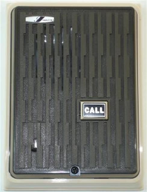 Iwatsu DOPH 073500 Electronic Door Phone  image