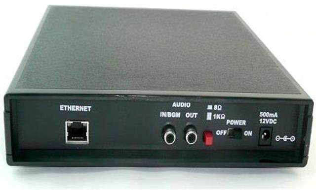 1250i Nel-Tech Labs image
