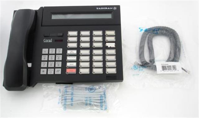 Tadiran DKT2322 (440962600) V5 or Higher Black image