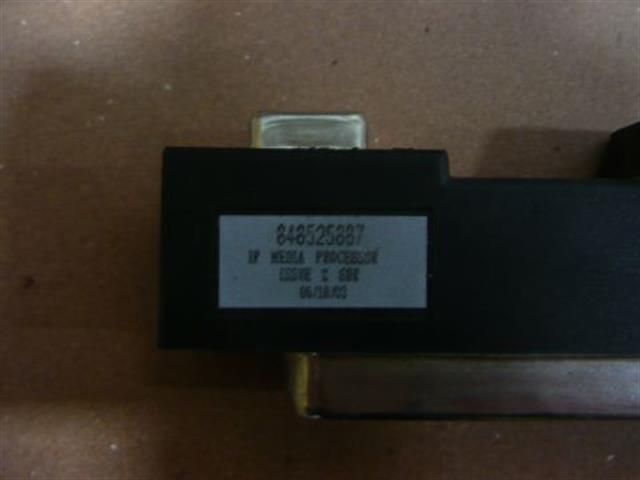 Avaya Definity 848525887 Fast Ethernet Adapter image