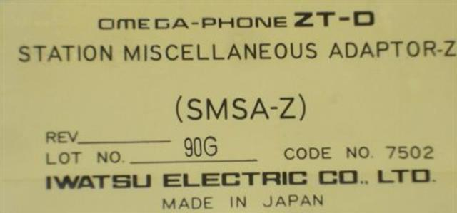 Iwatsu SMSA-Z - 7502 (B-Stock) Module image