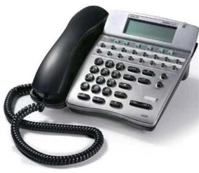 NEC ITR-16D-3 (BK) / 780028 (NIB)  Phone image