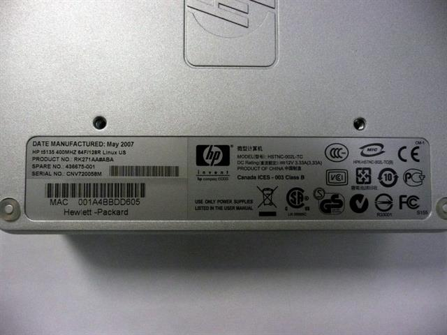New-In-Box HP t5135 Thin Client image
