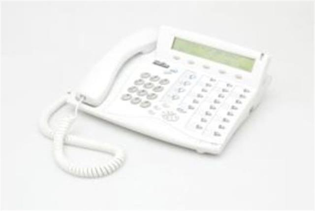 Tadiran 280S IP (72440165600) Pearl White (Optional Power Supply and/or Silver Face Plate Available) image