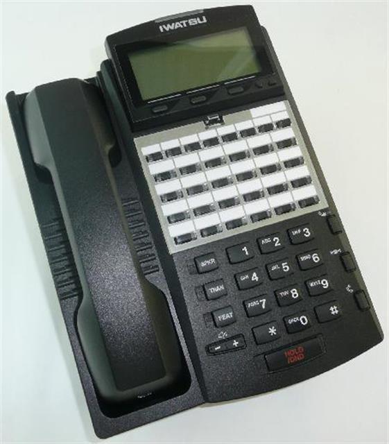 Iwatsu IX-24IPKTD [NIB] Phone image