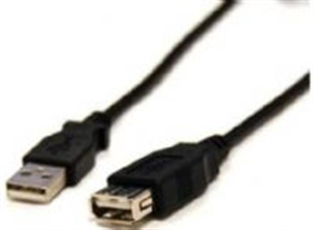 USB2-10MF-K Bytecc image