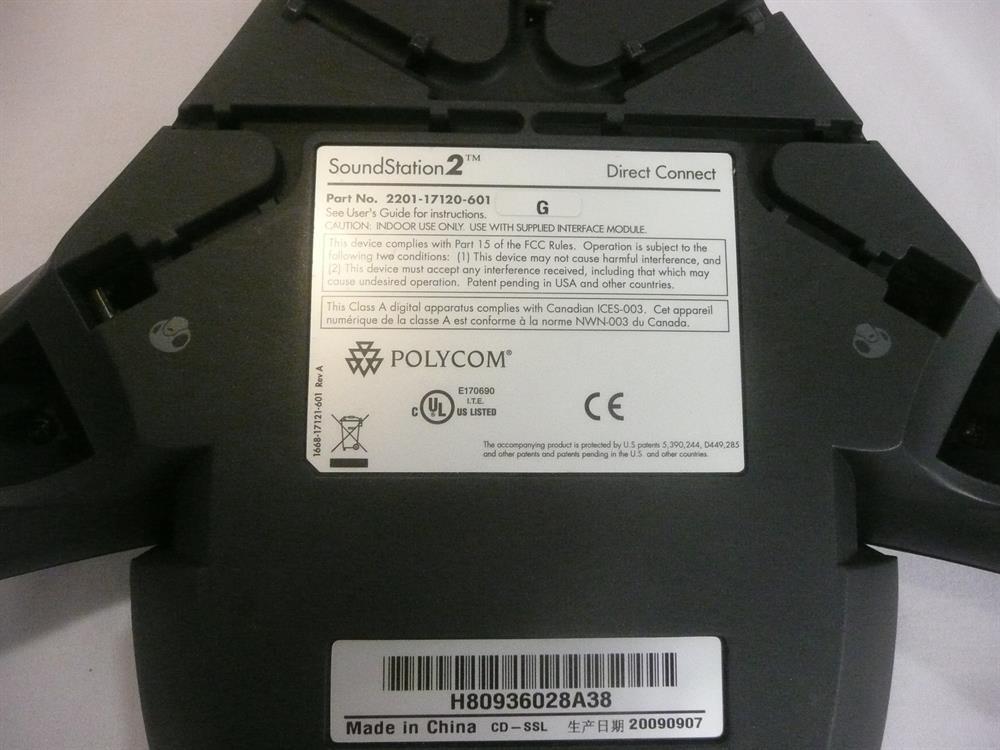 Polycom 2201-17120-601 2201-06415-603 image