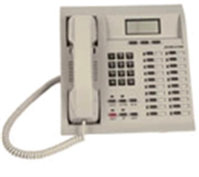 Executone- Isoetec 82300-2 Phone image