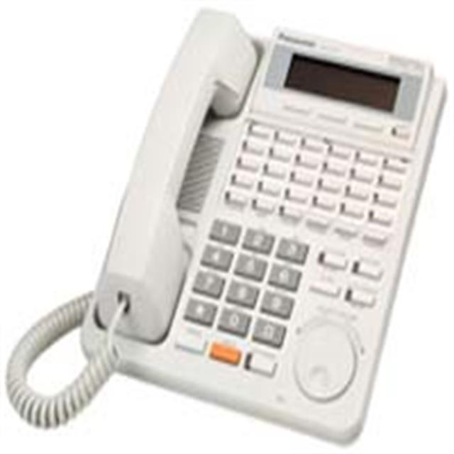 Panasonic KX-T7433 (B-Stock) Phone image