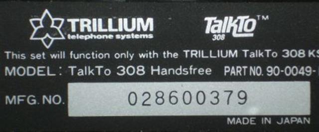 90-0049 (NIB) Trillium image