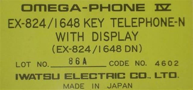 Iwatsu EX-824/1648 DN - 4602 Phone image
