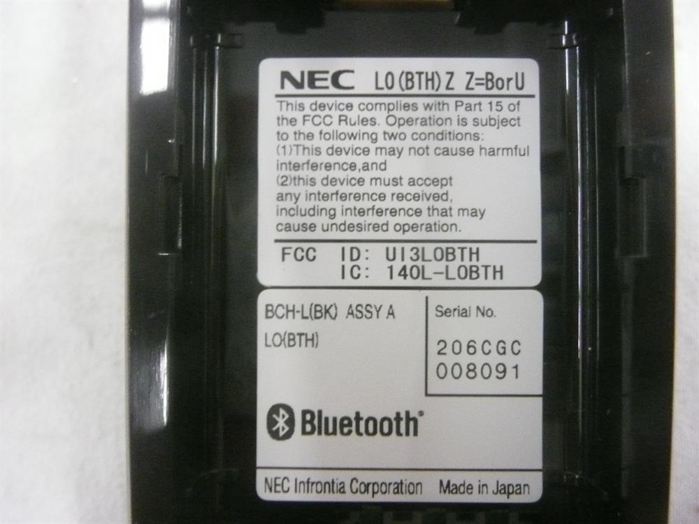 NEC LO(BCH) Z -(BK) Phone image