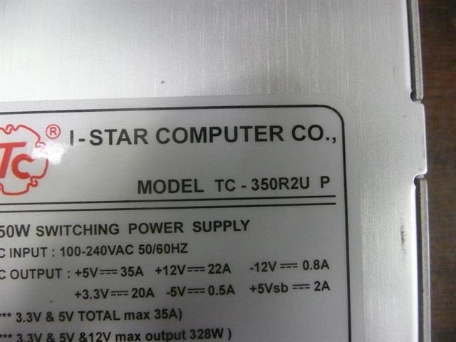 I-Star TC-350R2U Power Supply image