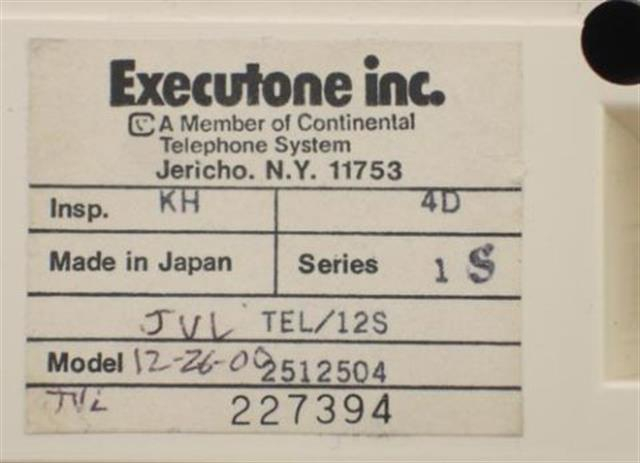2512504 Executone- Isoetec image