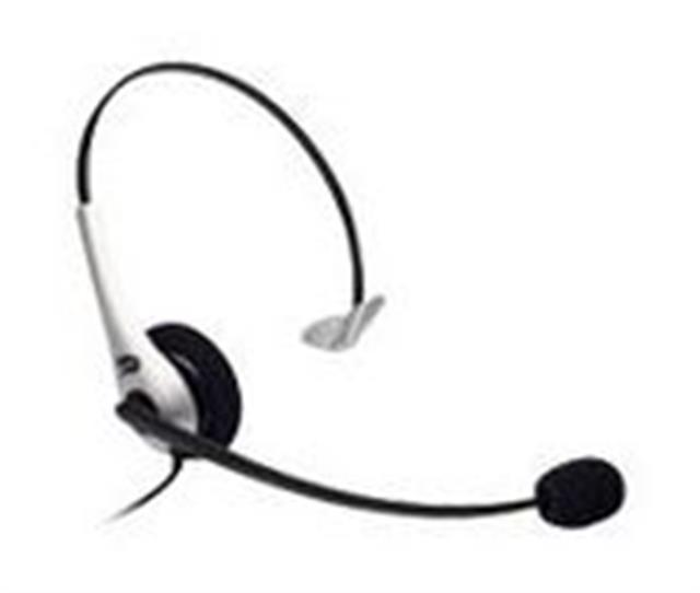 GN Netcom PR 2220 Headset image