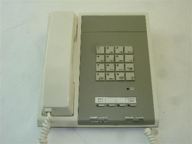 Tie 98070 Phone image