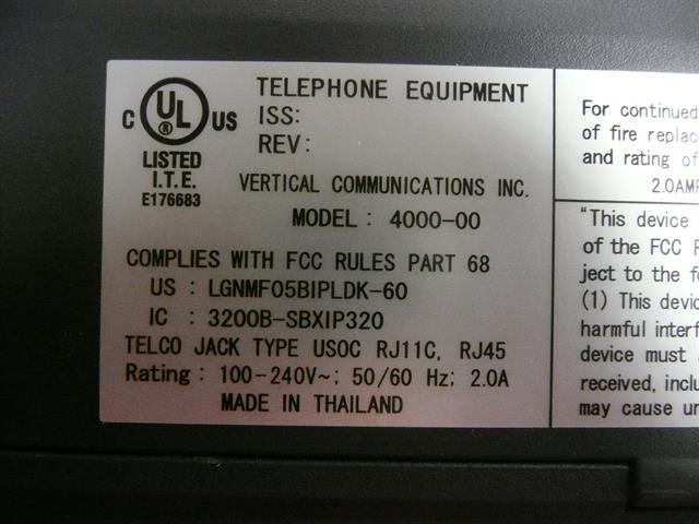 4000-00 - BKSU Vertical Communications image