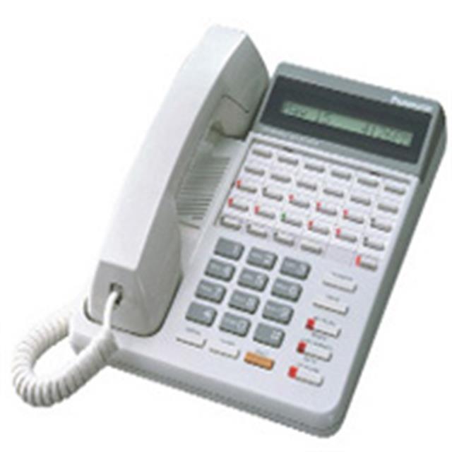 KX-T7130 (NIB) Panasonic image