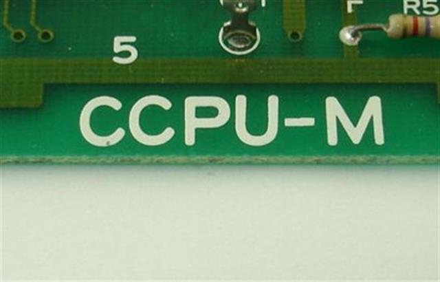 CCPU-M Iwatsu image