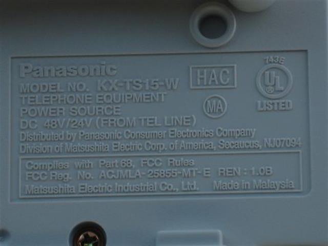 KX-TS15-W Panasonic image