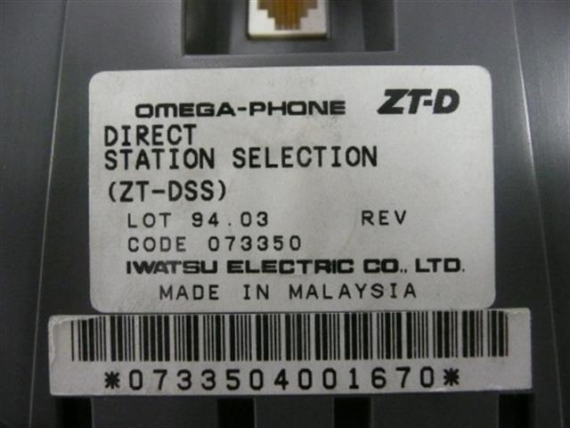 ZT-DSS - 073350 Iwatsu image