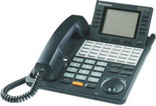 KX-T7436B Panasonic image