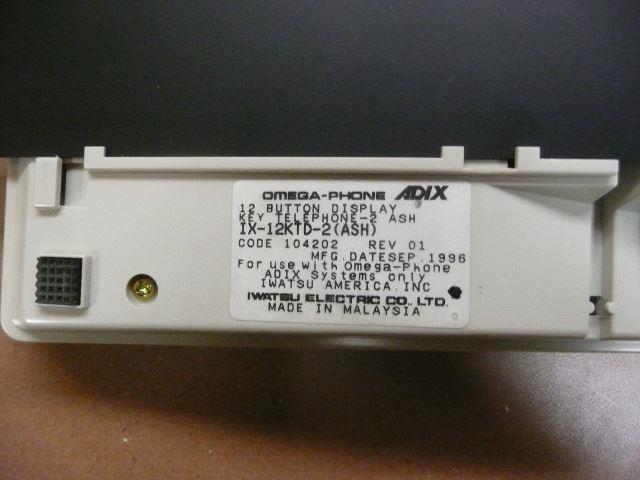 IX-12KTD-2 - 104202 Iwatsu image