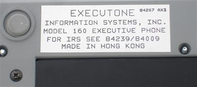84239/84009 (M160) Executone- Isoetec image
