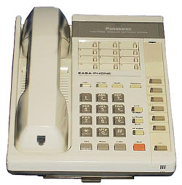 KX-T61620 (B-Stock) Panasonic image