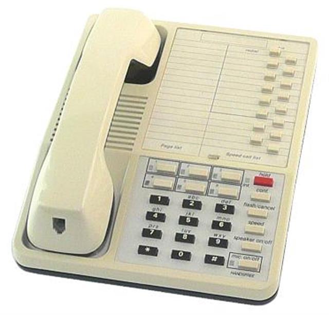 Trillium 90-0051-ID HandsFree Speaker Phone image