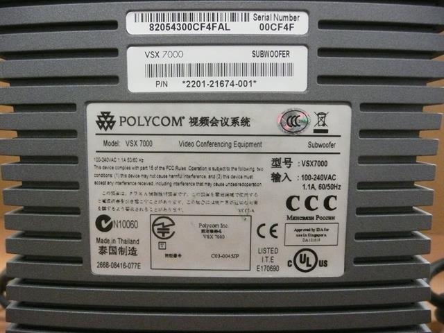 2201-21674-001 Polycom image
