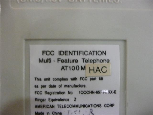 AT100M ATC image