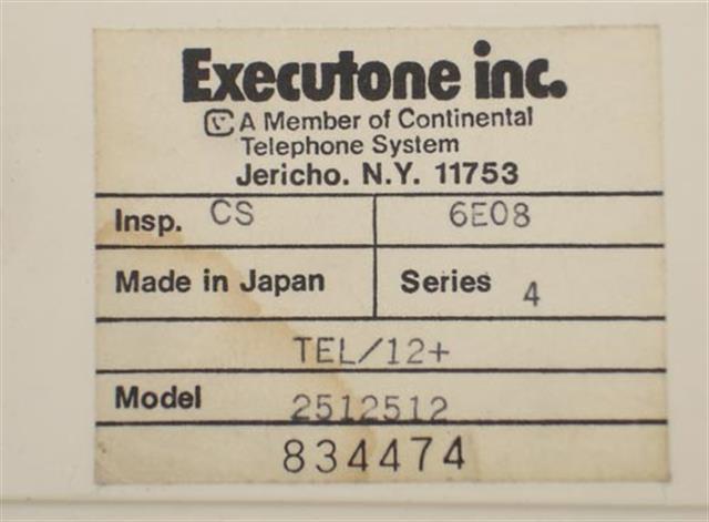 2512512 Executone- Isoetec image