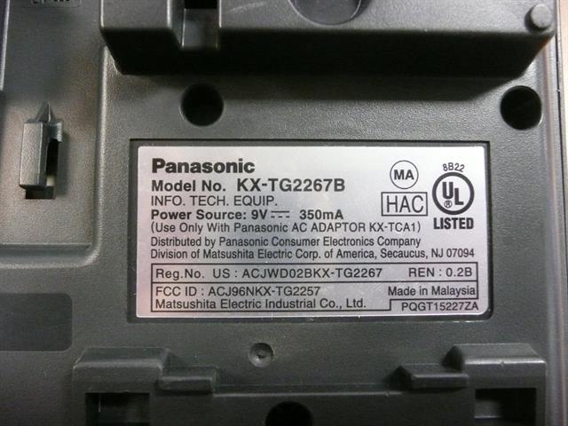 KX-TG2267B Panasonic image