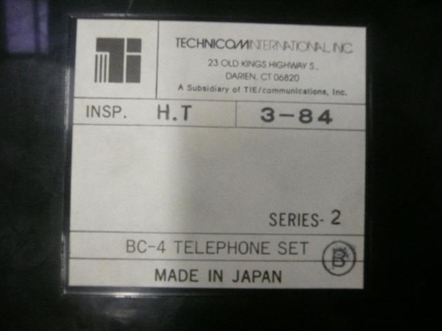 BC-4 Technicom image