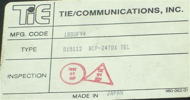 15112 (B-Stock) Nitsuko - Tie image