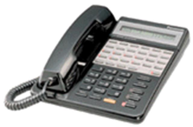 KX-T7130B (B-Stock) Panasonic image